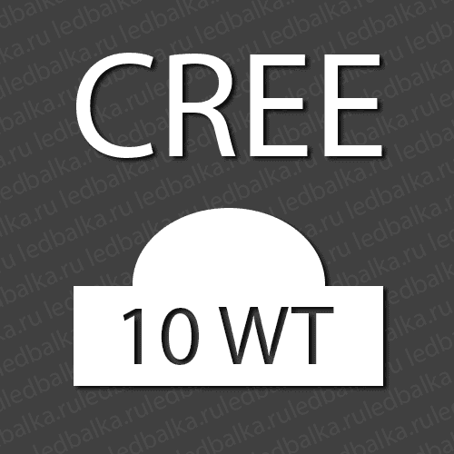 Светодиоды CREE 10w