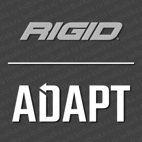 Фары RIGID Adapt